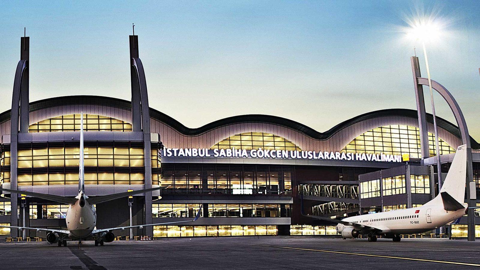 Аивбаилеты Москва-Стамбул