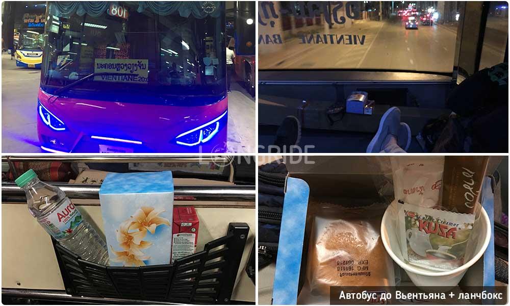 За тайской визой на автобусе