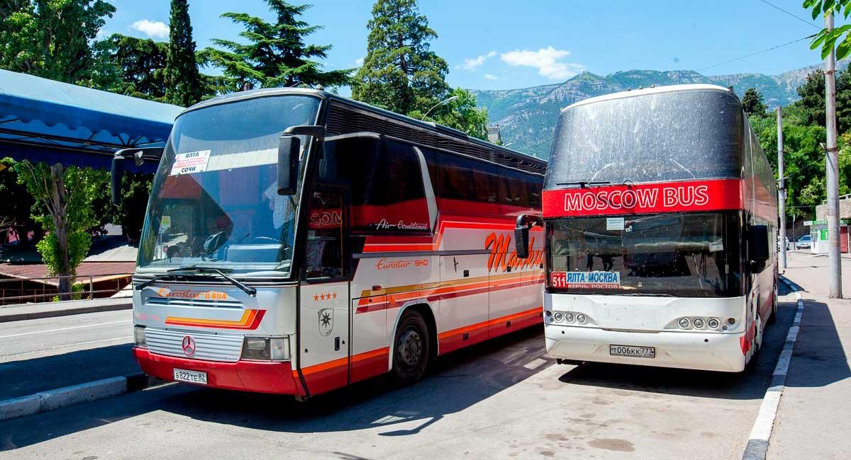 Автобусный тур в Алушту