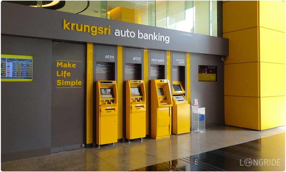 Какие деньги брать в Таиланд? С какой валютой ехать?