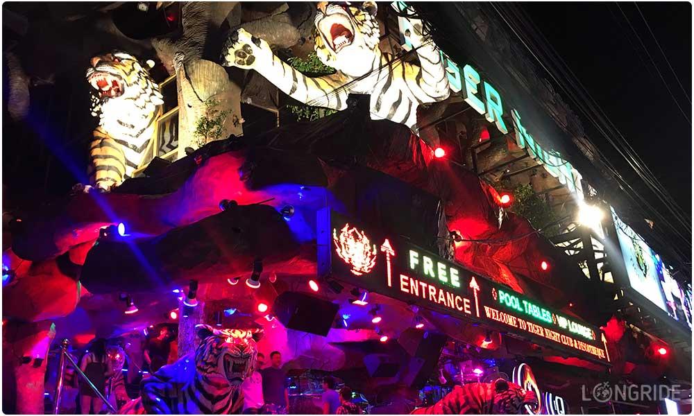 Ночной клуб и бар на Патонге