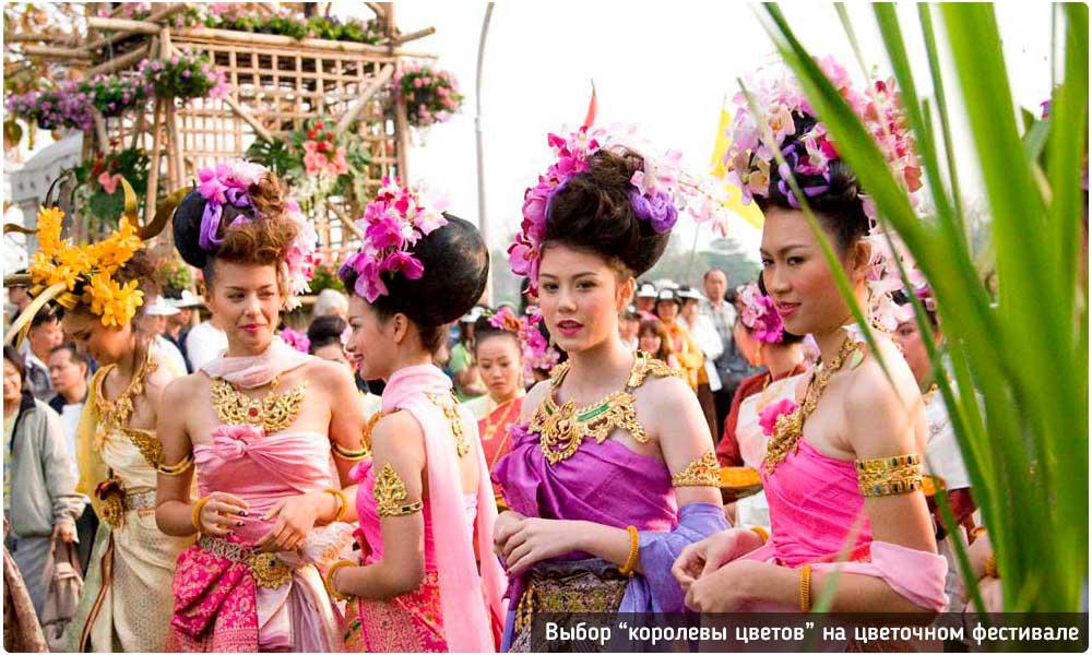 Цветочный фестиваль в Чиангмае