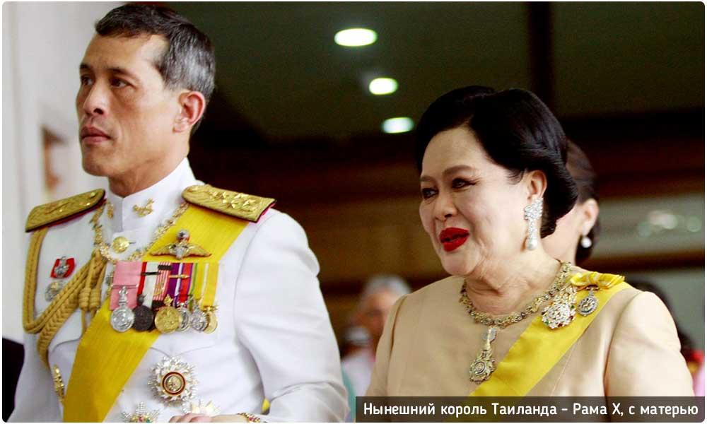 День Рождения королевы Таиланда