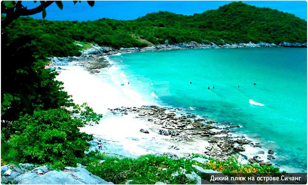 Дикие пляжи острова Сичанг