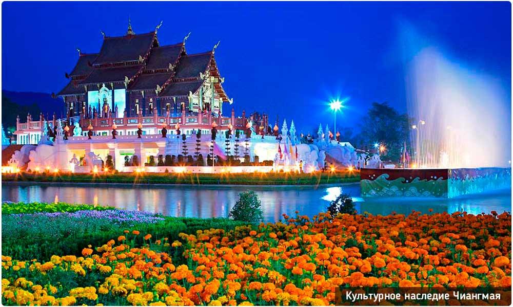 Храмы и культурное наследие Чиангмая