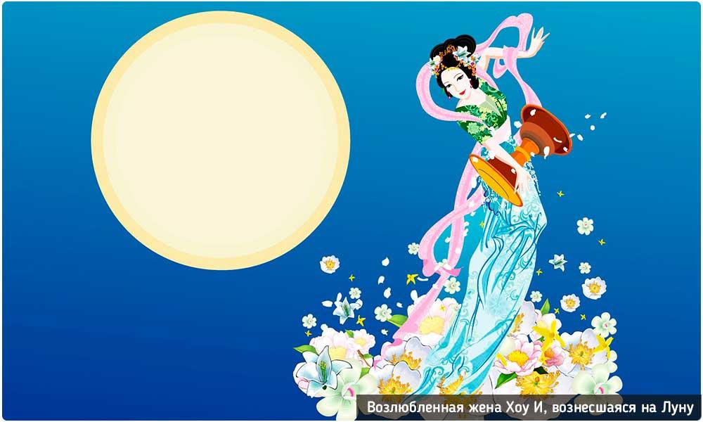 Лунный фестиваль в Таиланде