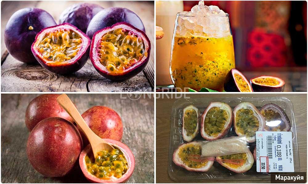 Маракуйя - желеобразный фрукт Таиланда