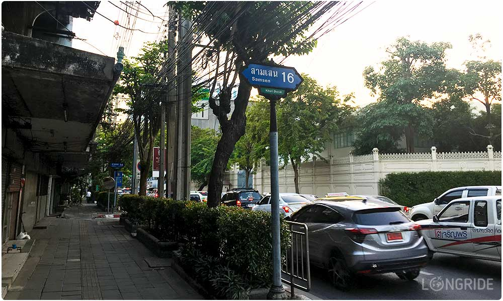 Улицы Бангкока для самостоятельного посещения (не для туристов)