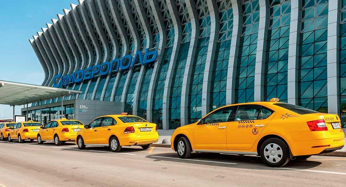 Трансфер и такси в аэропорту столицы Крыма