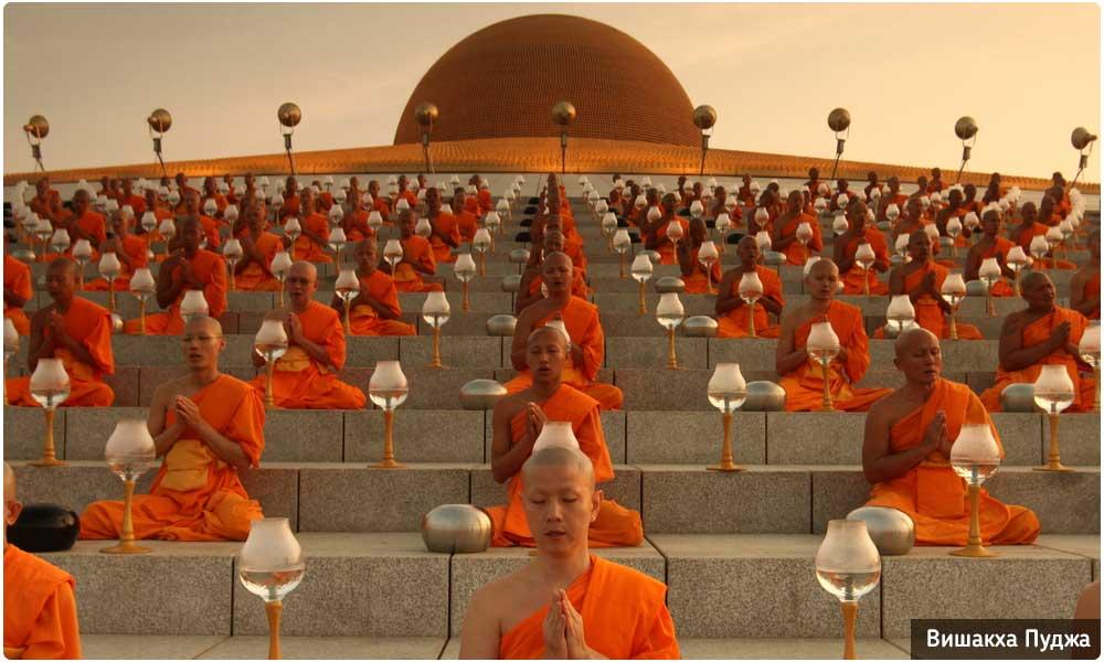 Вишакха Пуджа - день рождения, просветления и смерти Будды
